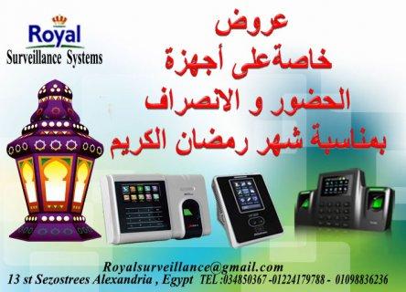 عرض خاص على ماكينات الحضور و الانصراف خلال شهر رمضان الكريم
