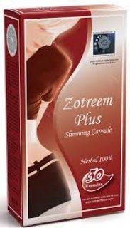 كبسولات زوتريم بلس للتخسيس Zotreem Plus