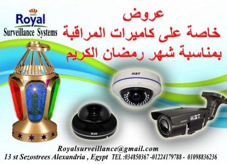 عروض خاصة   على كاميرات المراقبة  بمناسبة شهر رمضان الكريم