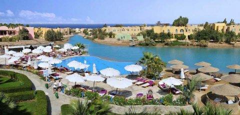 فندق ارينا ان الجونة و رحلات عيد الفطر 2014