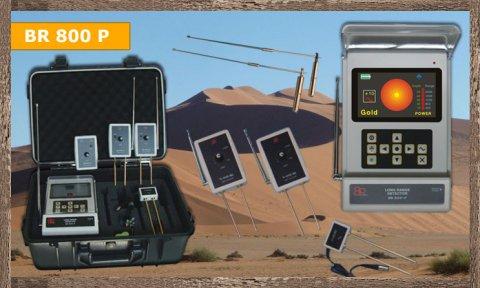BR800P للبيع جهاز كشف الذهب مصر