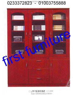 مكتبات - دواليب فايلات، مقاسات متعددة، مستوردة وصناعة محلية