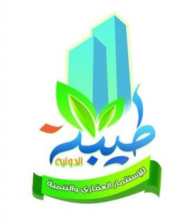 شقق ومحلات للبيع بأبراج الصفوة خلف مستشفى الفتح