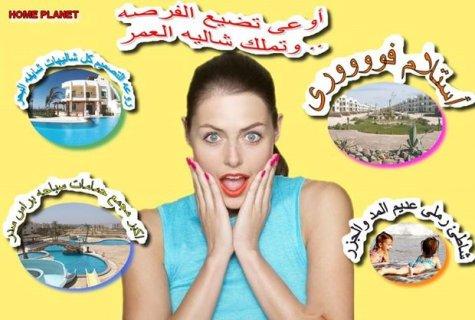 شاليه للبيع 01008551883