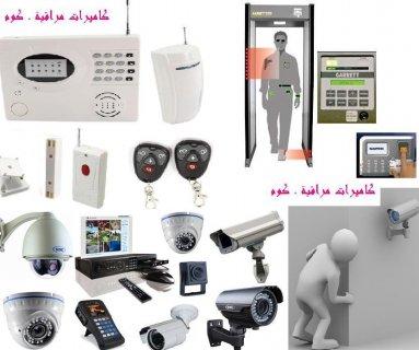 أقوى أنظمة كاميرات مراقبة لتأمين الصيدليات فى الاسكندرية