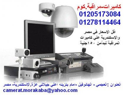 كاميرا مراقبة 800TVL معدن مقاومة للعوامل الخارجية