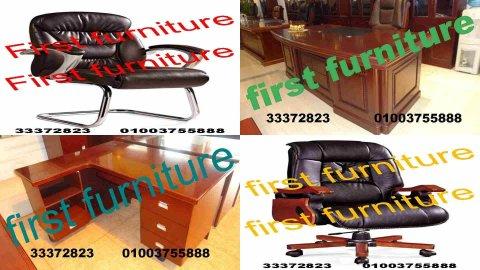 فرست:مكاتب خشب طبيعي، مستوردة، موديلات عالية الجودة أختربمعارضنا