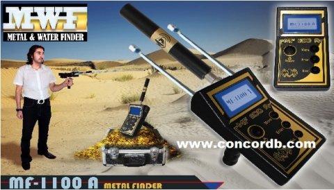 أجهزة كشف الذهب www.concordb.com 00201229123922
