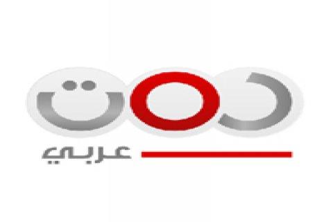 شركة التسويق الالكتروني و اشهار المواقع دوت عربي