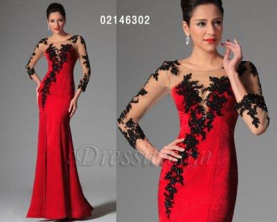 فستان أحمر محجب للبيع