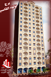 شقة ببرج سكنى متميز بمقدم 38 الف و تقسيط على 42 شهر