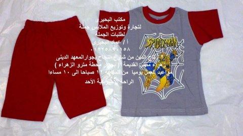 مكتب البحيرى يقدم اجمل تشكيل ملابس الاطفال جملة 01225890158