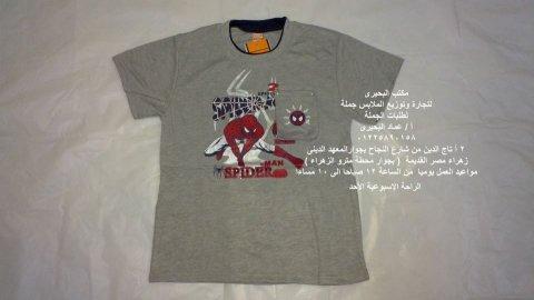 البحيرى لتوريد الملابس بسعر جملة الجملة 01225890158