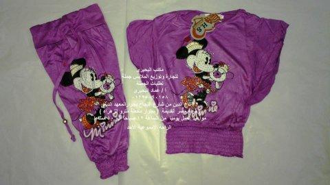 البحيرى لتوريد ملابس الاطفال الجاهزة بسعر جملة الجملة 0122589015