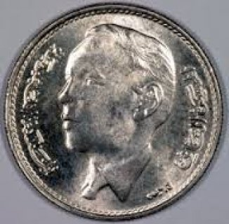 فرصة العملات التذكارية
