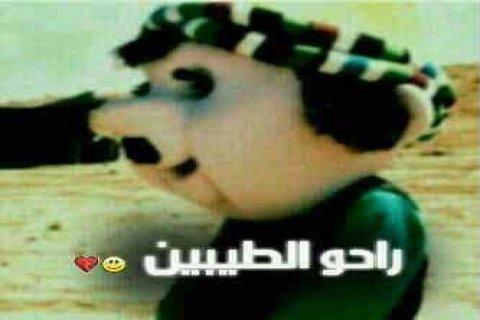 أبحث عن شريك يحاف الله حنون ميسور الحال شات تعارف بنات