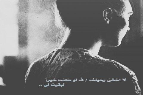اريد شريك حياتي من مصر حصرا شات تعارف بنات
