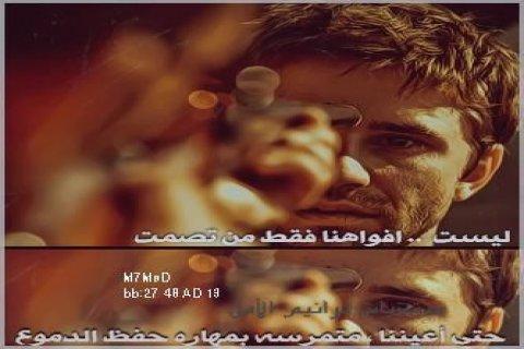اريد شاب صادق بمعنى الكلمه محافظ على الصلاه يهتم بي  شات تعارف بنات
