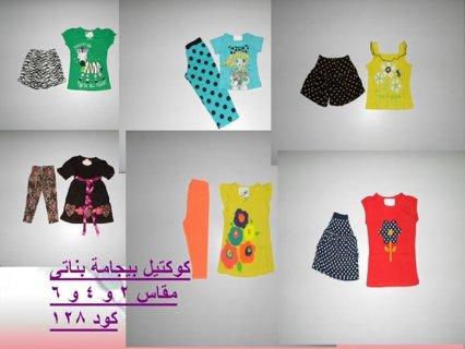 مورديين ملابس جملة للمحلات موديلات ملابس جاهزة جملة