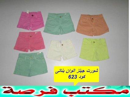 مكتب الهرم لتوريد الملابس الجاهزة بالجملة للمحلات