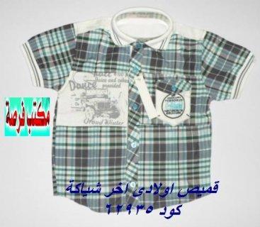 مكتب الهرم ملابس جاهزة وبواقى تصدير لتوريد الملابس الجاهزة جملة