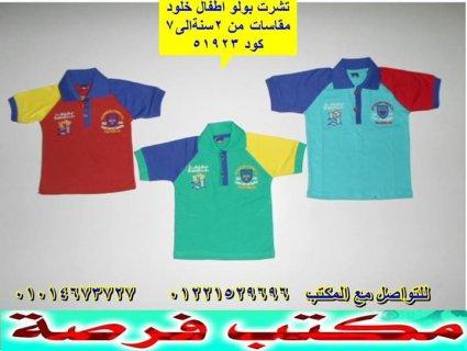 مكتب الهرم للملابس الجاهزة جملة للتجار بناطيل جينز وبيجامات