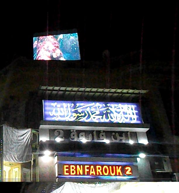 شاشة اعلانات LED خارجية P10 indoor Outdoor  جميع المقاسات