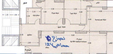 بأول شارع  45 الطريق الدولى بجوارمدرسة القدس  امام مدرسة رويالتى