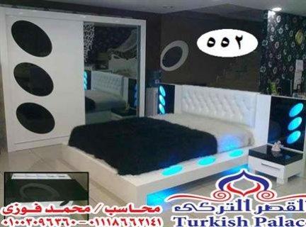 ارقى غرف مودرن عموله من معرض القصر التركى م/ محمد فوزى