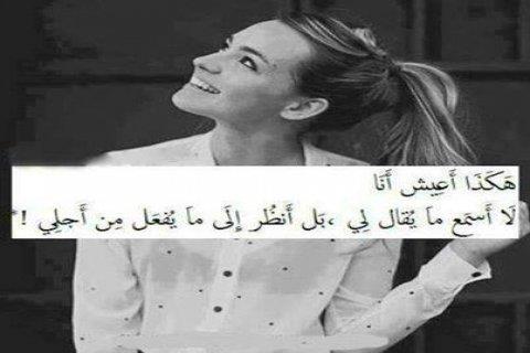 فتاة دات اخلاق عاليه و جمال بنت عيله تعارف وزواج