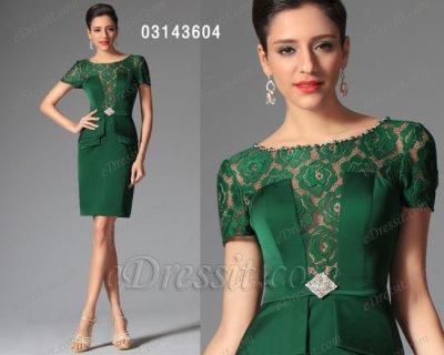 فستان أخضر قصير للبيع