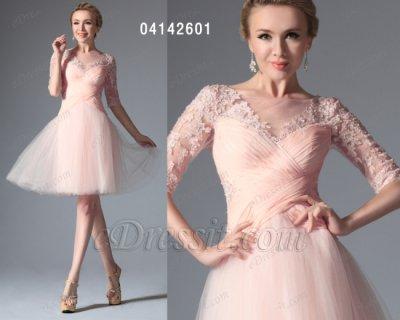 فستان وردي أنيق للبيع