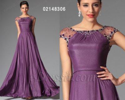 فستان أرجواني أنيق لليبع