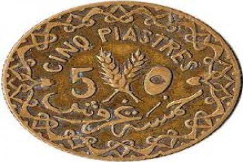 عرض العملات السورية