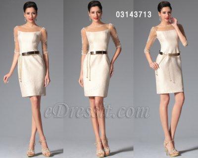 فستان أبيض قصير للبيع