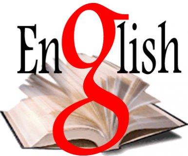 لغة إنجليزية