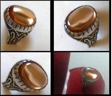 للبيع خاتم سترين استرالى