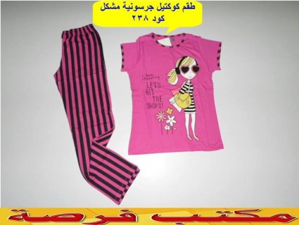 عروض ملابس صيف 2014 ملابس جاهزة جملة الجملة للتجار