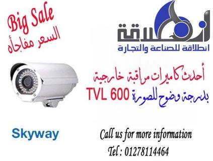 أقل اسعار كاميرات مراقبة فى مصر