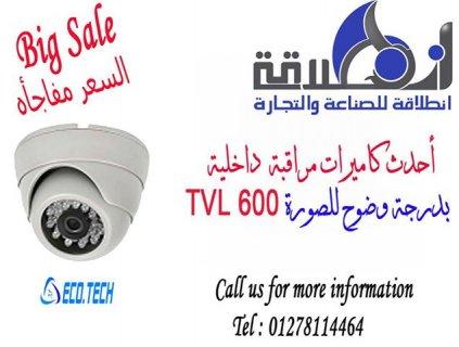 افضل انواع كاميرات المراقبة الداخلية فى الاسكندرية