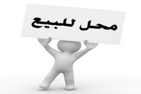 محل للبيع في الشيخ زايد بالحي الحادي عشر مساحته 33 م