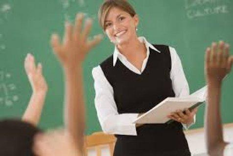 $ مطلوب للعمل بدولة قطر مدرسات لغة عربية