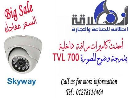 ارخص اسعار كاميرات مراقبة بـ جميع محافظات مصر