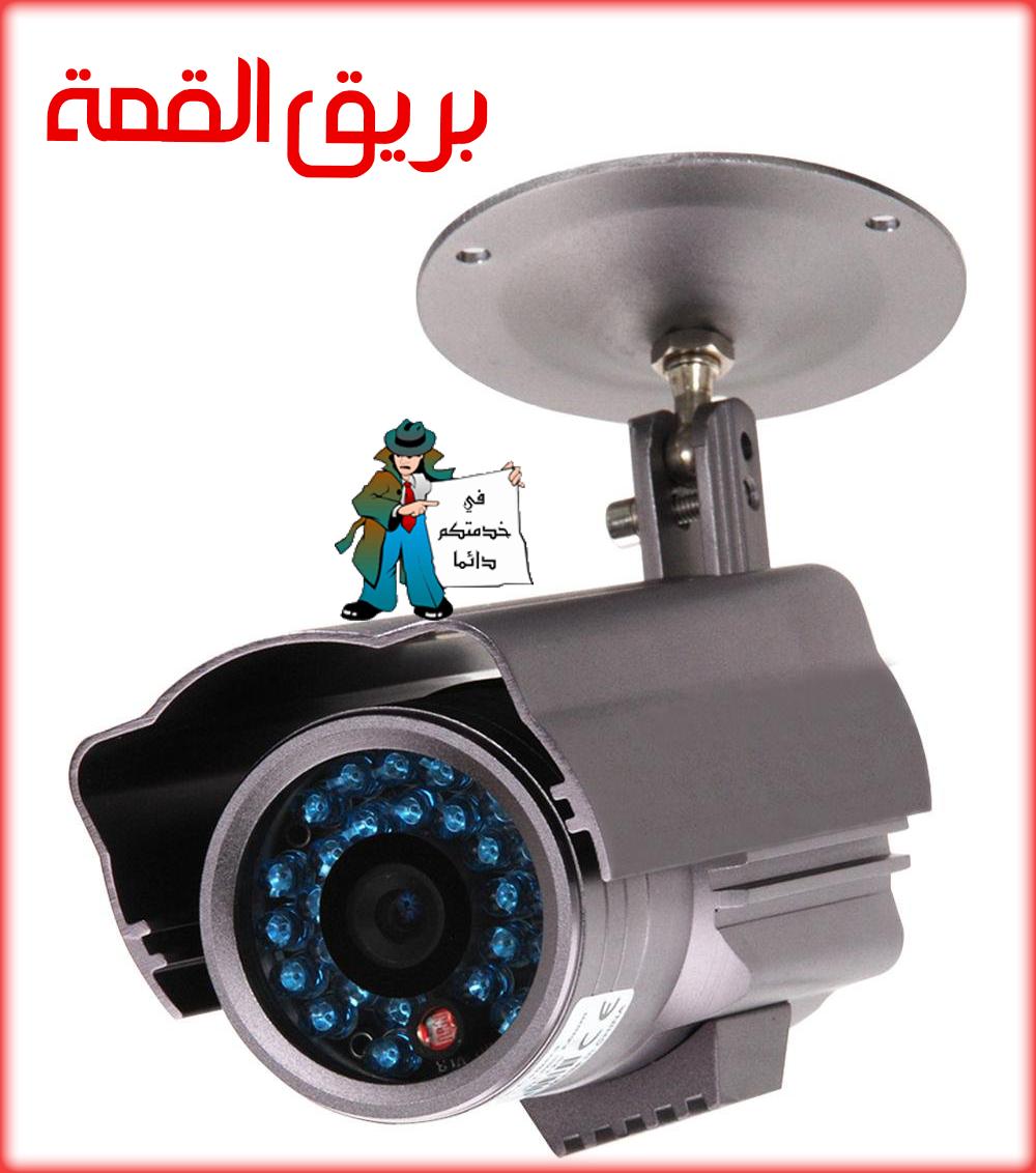 كاميرات مراقبة | حماية المنزل | تركيب كاميرات مراقبة | الكويت