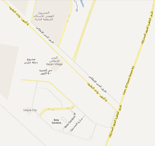 ارض بارقي مواقع 6 اكتوبر المنطقة السياحية