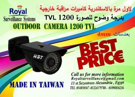 لاول مرة بالاسكندرية كاميرات مراقبة خارجية 1200  TVL بعدسات 4mm