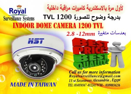 كاميرات مراقبة داخلية 1200TVL  Vari- Focal  صناعة تايوانية بالاس