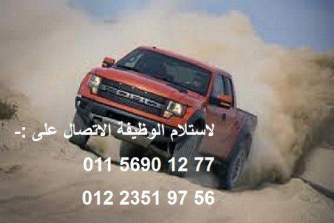 ©مطــلوب سائقين رخصة ثالثة بالمهندسين براتب مجزى جدا 1200 ج 8 سا