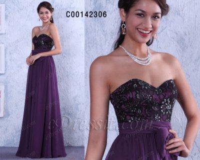 فستان أرجواني للبيع