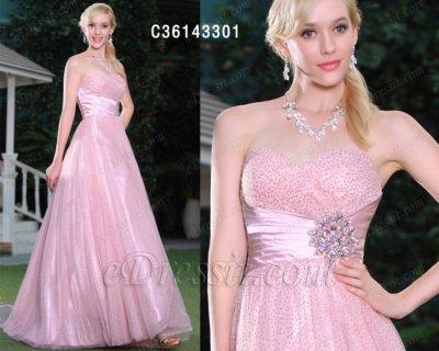 فستان وردي منفوخة للبيع